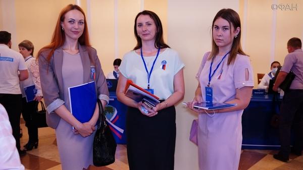 Форум граждан России прошел в Луганске
