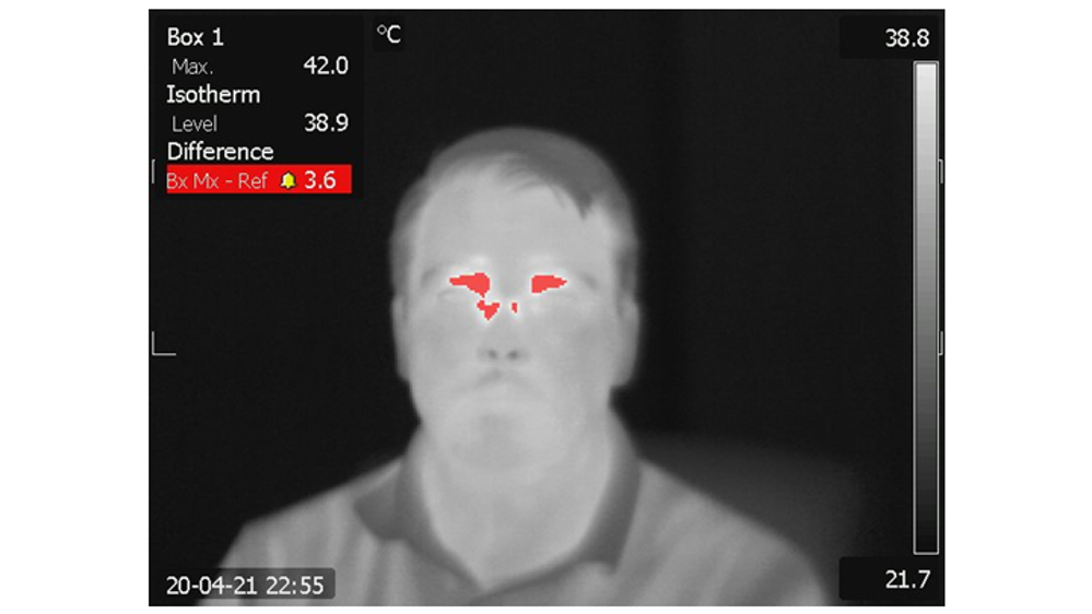 Тепловизор для измерения температуры тела человека