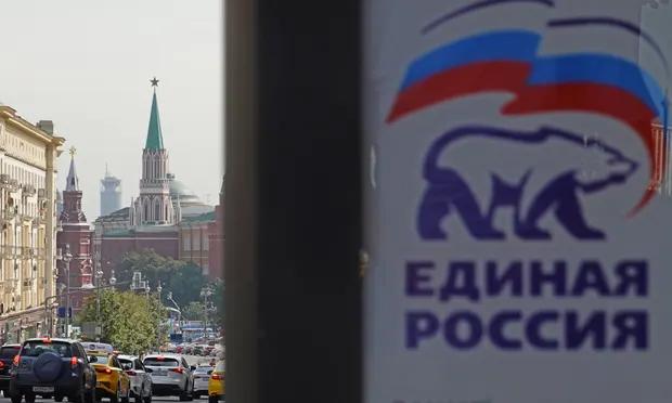 The Guardian: российское правительство усиливает давление на оппозицию в преддверии выборов