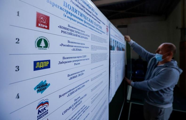 Экономисты: Накануне выборов для правительства России стабильность важнее, чем рост