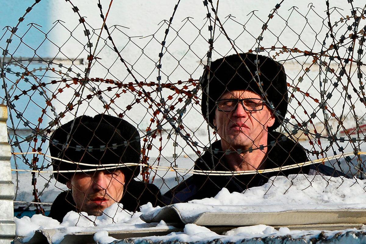 Заключенные © Юрий Смитюк / ТАСС