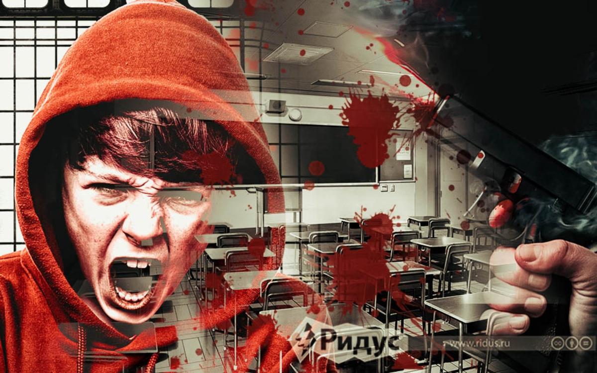 Нападение на школу
