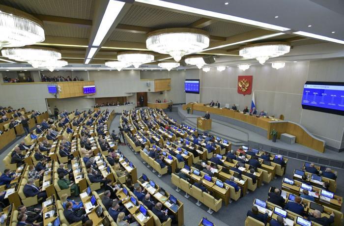 Станет ли нынешняя Госдума последним избранным парламентом в России?